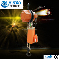 10T Electric Chain Hoist Manufactory DHY Small Chain Electric Hoist