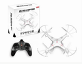 Ready to Fly RC Drone/Quard Copter