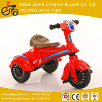 2016 hot-selling kids tricycle/baby tricycle/children tricycle