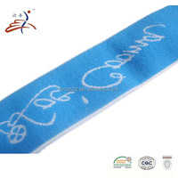 Soft Jacquard Nylon Elastic Band