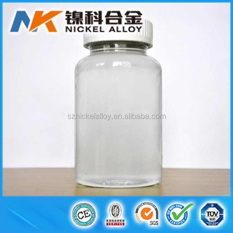 Nonionic surfactant 100% Eco friendly alkyl poly glucosides / Alkyl polyglucoside APG0810