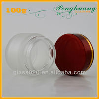 wholesale cosmetic containers loose powder jar with lids in China