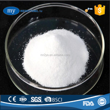 Better service effects of magnesium sulfate molecular weight