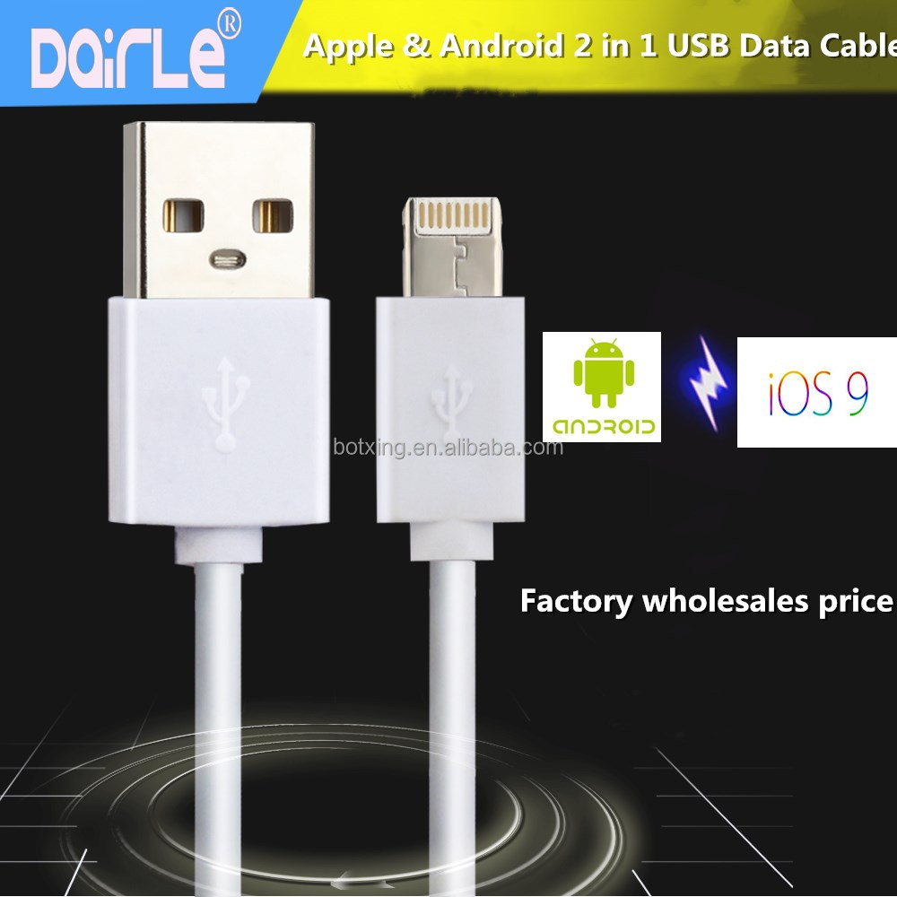 8 pin Micro USB charging cable for apple Android