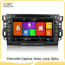 Directly sales for in-dash chevrolet sail car dvd gps system with gps maps navigation for free