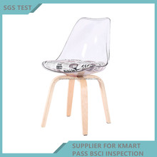 Bois Jambe En Plastique Composite Meubles Loisirs Chaise Made In China