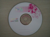 Manufactory competitve price A Grade silver cd-r disc