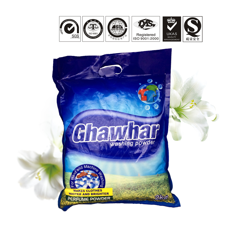 amaze cheap commercial antibacterial laundry detergent washing powder detergent soap making formula for Arican Market in 2016