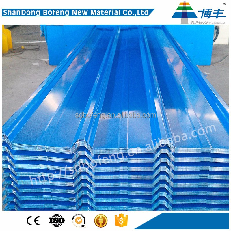 custom energy saving steel sheet price