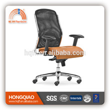 original design quality mesh office chair useful leather office chair with black color staff table