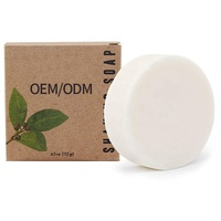OEM Private Label Manufacturer Natural Organic Beard Soap Removing From Shaving Soap