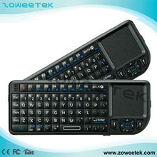 Stock Brand New Smallest Touchpad Mouse Wireless Flexible Keyboard