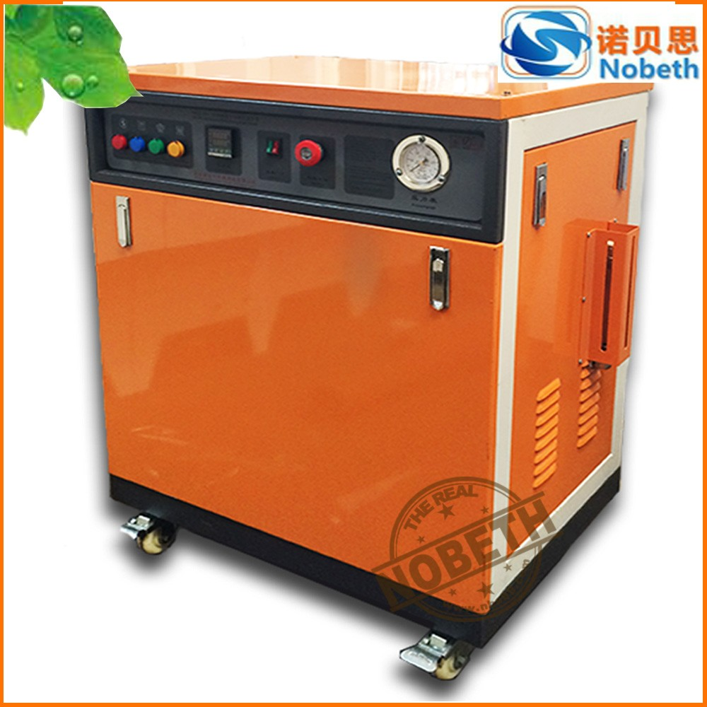 65kg 100kg 150kg electric automatic industrial steam heater
