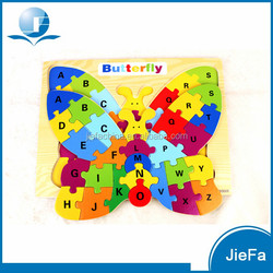 Kids Early Educational Butterfly Wooden Puzzle