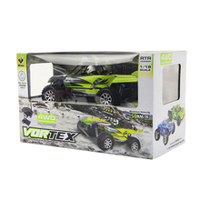 Infinitely variable speeds High speed Mini RC Car