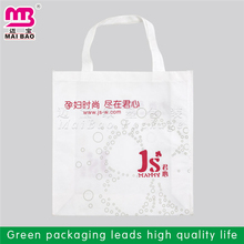 all color for choice non woven polyster bag