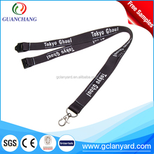 Factory cute novelty id badge holder funky lanyards for boys
