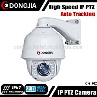DONGJIA DJ-IPPTZ531-A30 Waterproof Outdoor 30X 1080P High Speedome IP Camera