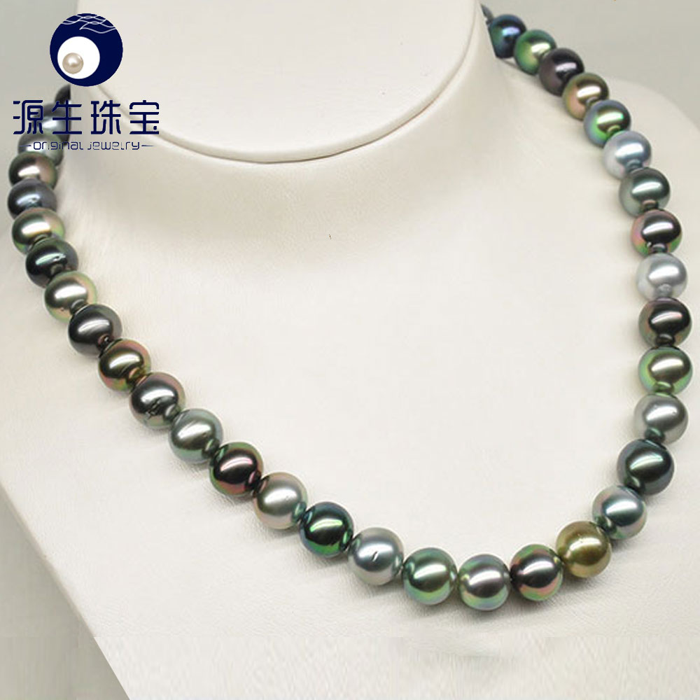 expensive pearl necklace 9.2-10.7mm Tahitian Mixed Color Black Pearl Bead Necklace for Wedding Anniversary