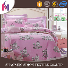 Reasonable Price animal bed sheet quilt cover name brand bedding set
