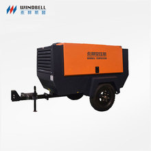 Portable Diesel Screw Air Compressor With Jack Hammer