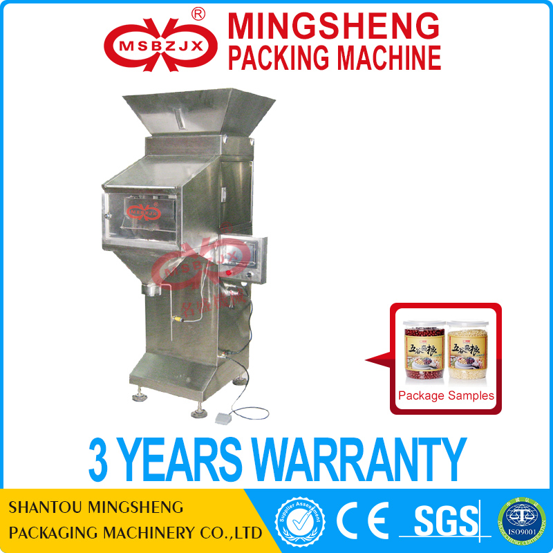 JX042 High speed one-head weighing and packaging machine automatic weight packing machine
