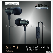 JBM MJ710 Bass In-Ear Noise-Reducing Earphone with Microphone for MP3 MP4 Player for iPhone Smartphone