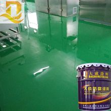 Factory use floor paint/cheapest factory floor coating paint company names