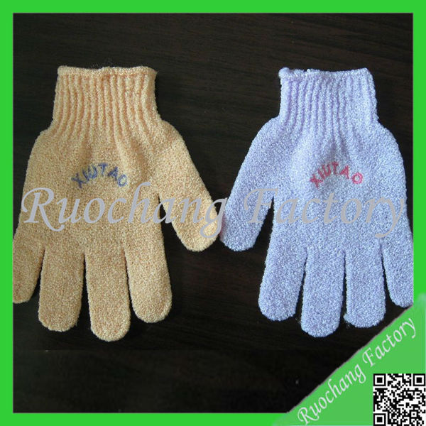 New Bath Shower Exfoliating Ramie Mitt Body Massage Invigorate Cream Color Skin Care,Skin Care