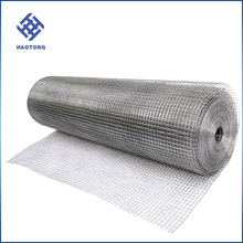 Factory price supply Galvanized /PVC Coated Welded wire mesh