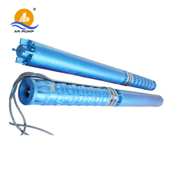Deep well horizontal multistage centrifugal submersible pump