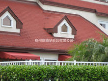 2016 Innovative Product Red Flat Roofing Tile Prices in sri lanka