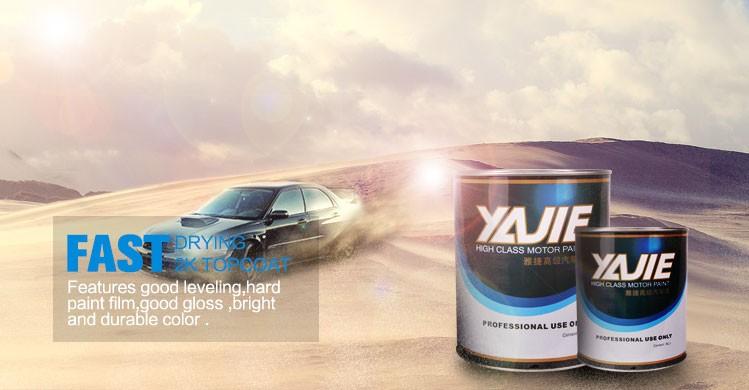 High Performance Car Spray Paint Car Soft Touch Up Paint