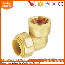 YuHuan LinBo New Unique Brass Quick Connect Coupling of 90 Elbow Full Port Crimp Shut-off Elbow for Tubing