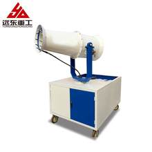 Pesticide sprayer agriculture spray machine