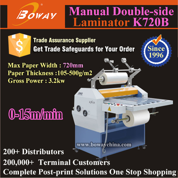 720mm Paper Width Single Double Side Heated Roll Film manual laminator