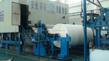Cotton Linter Pulp for making MC