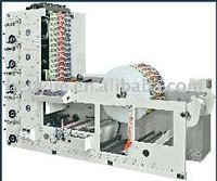 RY850-6P good quality PAPER CUP PRINTING MACHINE.