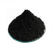 The Cheapest Price Chinese Supplier Of Hot Sale Fullerene C60 for Cosmetic
