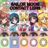 new arrival MAX large eye cosplay sailor moon color contact lenses