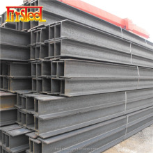 structural steel column prefabricated building h beam price universal beam /column H