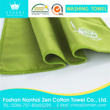 China Guangdong Foshan towel factory Wholesale high quality customized logo brand microfiber car cleaning car cleaning towel