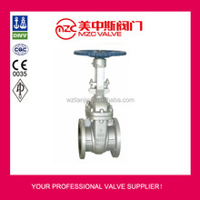 300LB Flanged Carbon Steel Gate Valves WCB Gate Valves