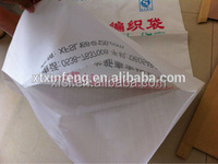 Opp printing laminated pp woven rice sacks/plastic packaging bags wholesale in Shandong