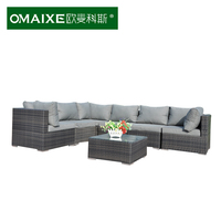 PE rattan color can be changed outdoor garden sofa set with 10cm cushion