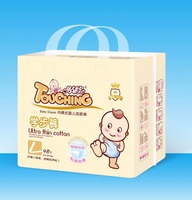 Private Label Super Absorbent Disposable Baby Training Pants