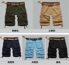 Loveslf high quality stylish cargo shorts all cotton comfortable outdoor leisure mens shorts