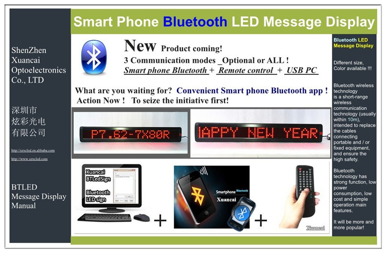 Bluetooth app P7.62-7x80 Yellow Single Line Indoor Programable LED display bluetooth phone app
