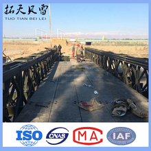 BS,ASTM,AISI Standard and Heavy Type modular bridge and puente bailey manual