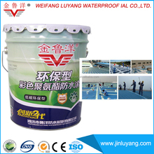 one component colorful PU waterproof coating for steel pipe